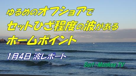0104朝.jpg