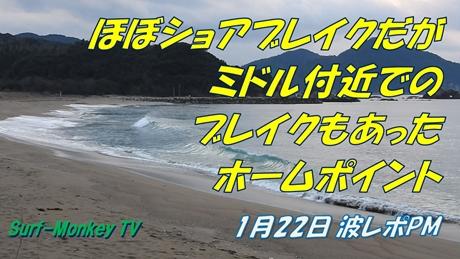 0122夕.jpg