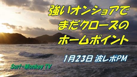0123夕.jpg