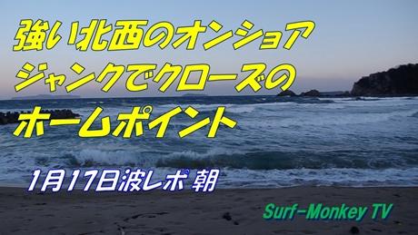 0217朝.jpg