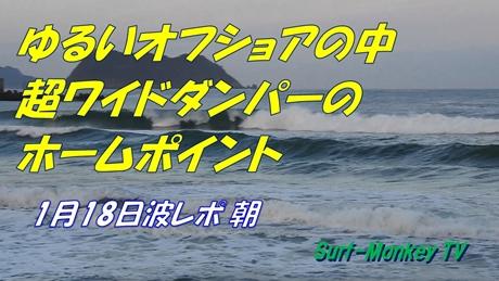 0218朝.jpg