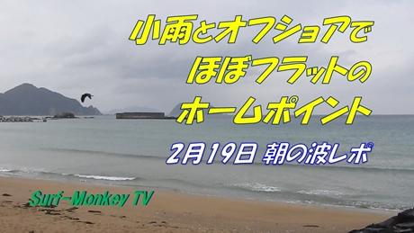 0219朝.jpg