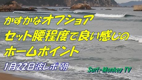 0222朝.jpg