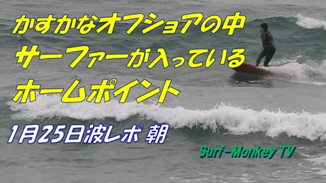 0225朝.jpg