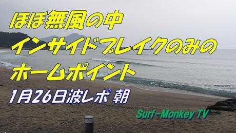 0226朝.jpg