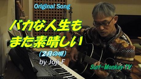 0227歌2.jpg