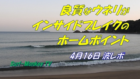 0416朝.jpg