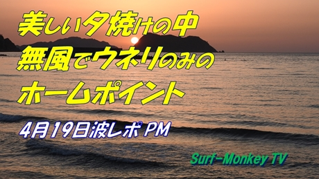 0419夕.jpg