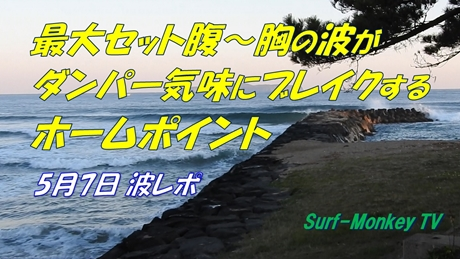 0507朝.jpg