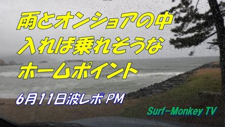 0611夕.jpg