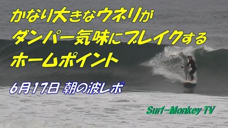 0617朝.jpg