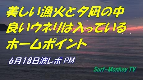0618夕.jpg