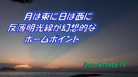 0727夕方.jpg