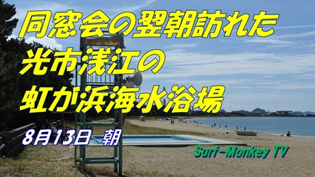 0813浅江.jpg