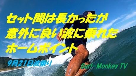 0921nishi.jpg