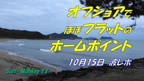 1015朝.jpg
