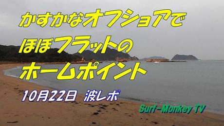 1022朝.jpg