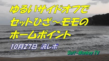 1027朝.jpg