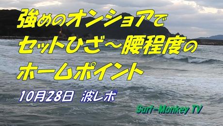 1028朝.jpg