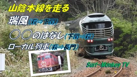 1029列車2.jpg