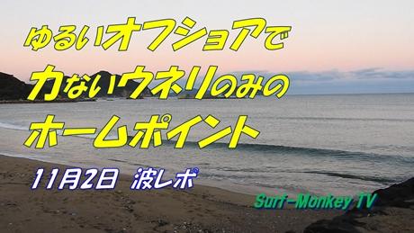 1102朝.jpg