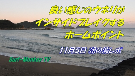 1105朝.jpg