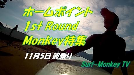 1105猿.jpg