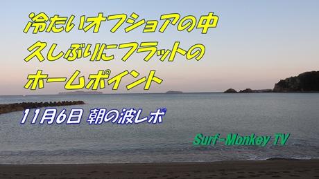 1106朝.jpg