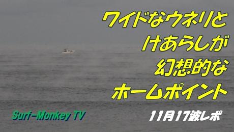 1117朝.jpg