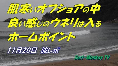1120朝.jpg