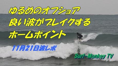 1121朝.jpg