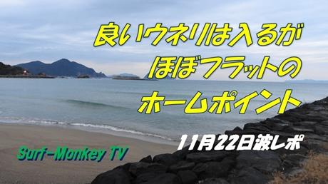 1122朝.jpg