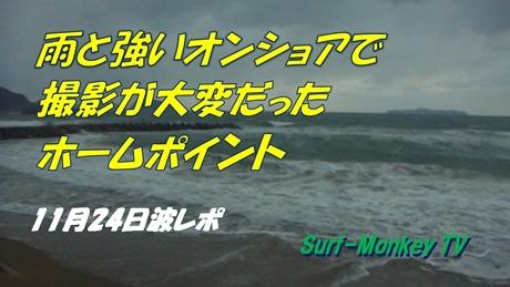 1124朝.jpg