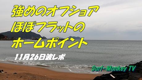1126朝.jpg