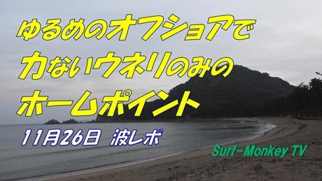 1126朝s.jpg