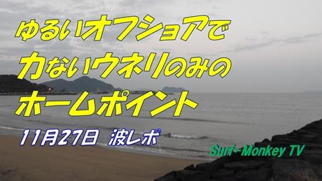 1127朝.jpg