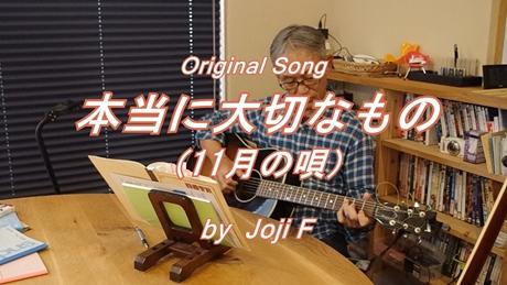 1127歌アコギ.jpg
